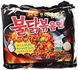 Samyang Buldak Bokkeum Ramyun Gourmet Very Spicy (Pack of 5) by Samyang